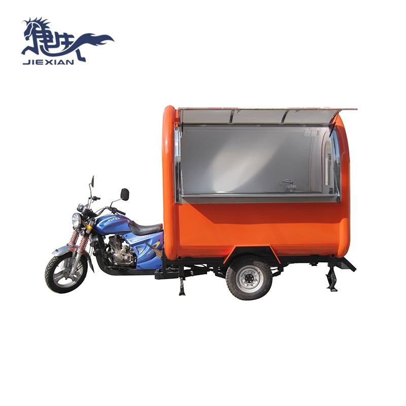 Motorbike Food Cart  Nice scooter food cart outdoor JX-FR220I